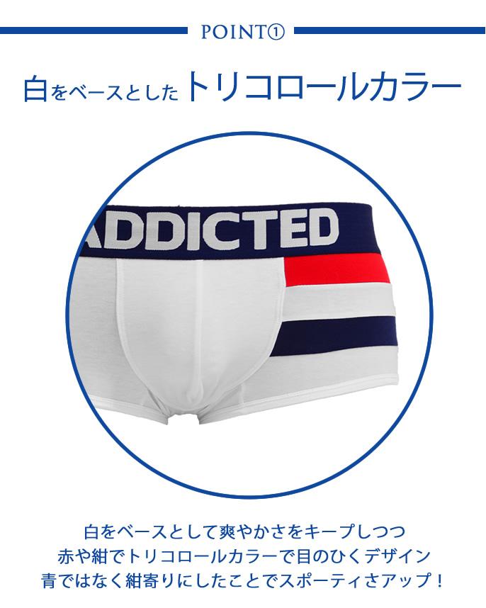 ホワイトをベースとした爽やかなトリコロールカラーのスポーティなボクサーパンツ!