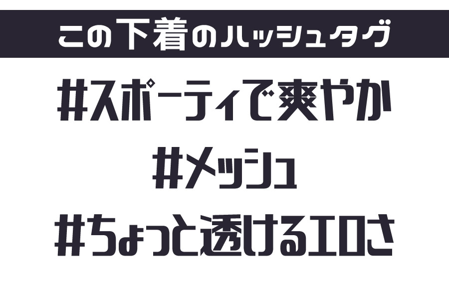 【ANQ】ランパンタイプのショートパンツ!スポーティでラフなメンズ下着!