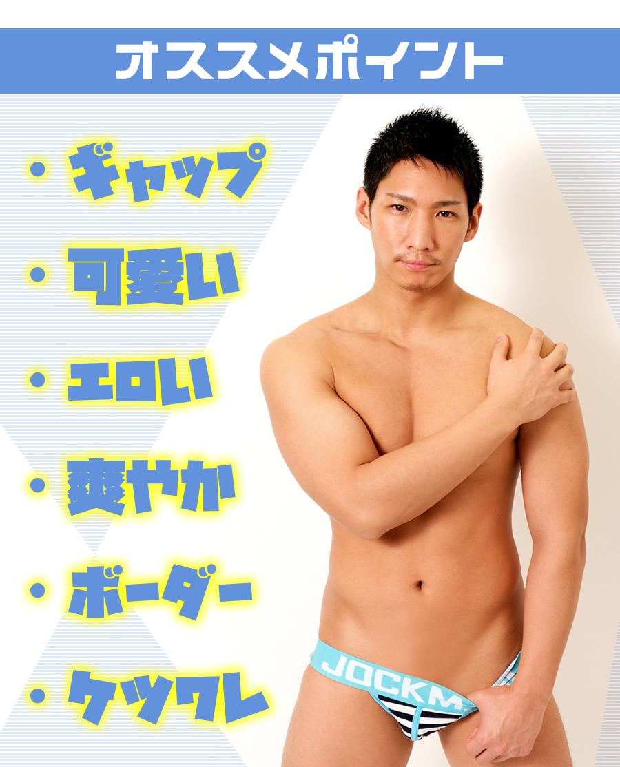 【ANQ】ボーダーのケツワレ!可愛いのにしっかりエロい!メンズアンダーウェア!