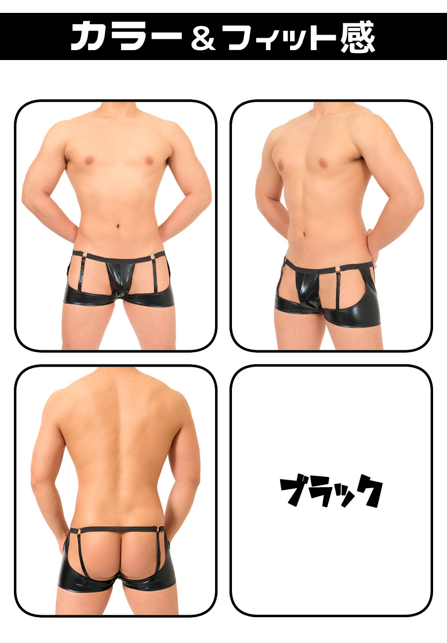 【ANQ】セクシーなテカリがヤバい!紐!紐!露出度が高い!どエロいメンズアンダーウェア!