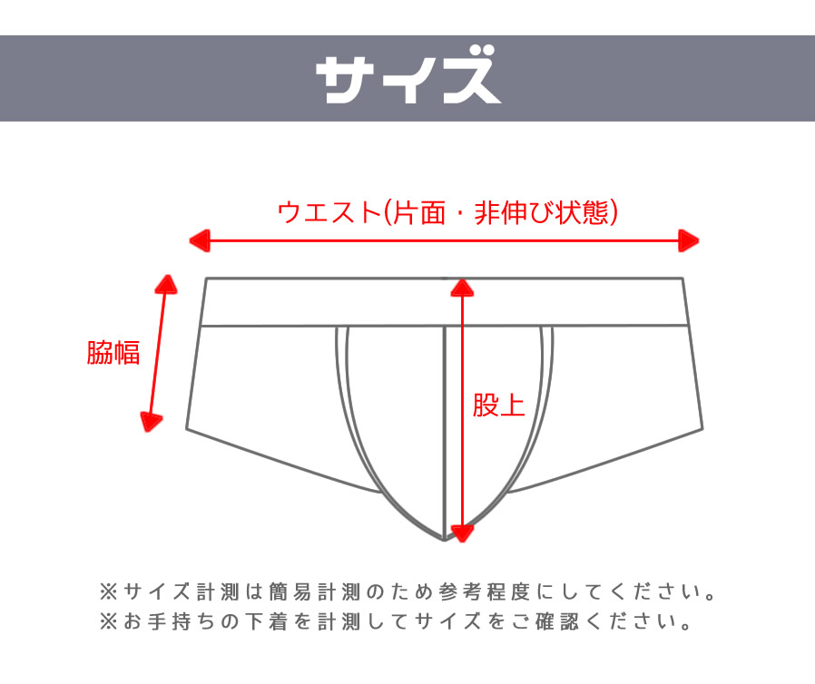 【ANQ】ナチュラル素材なのにエロくスポーティなビキニTバック!
