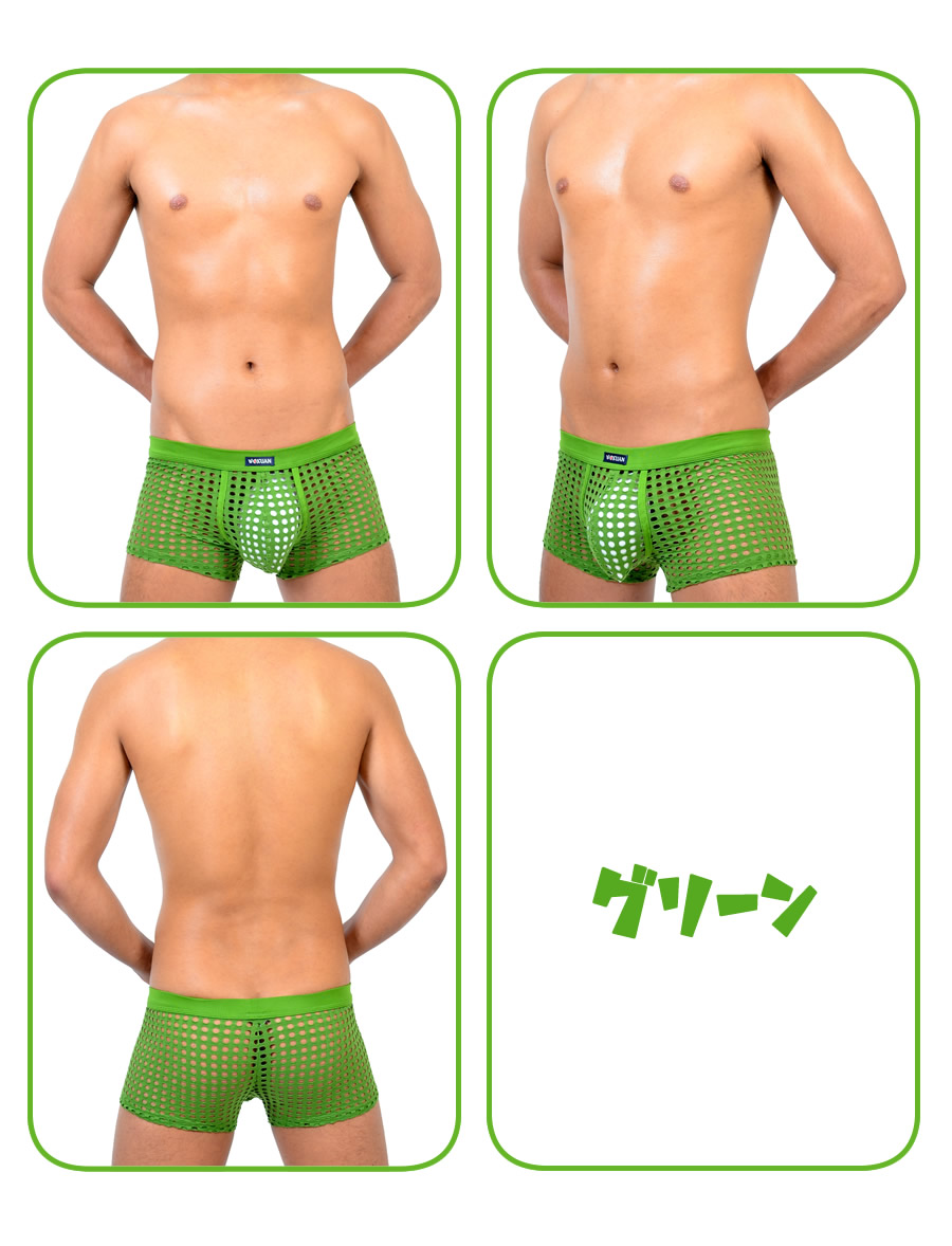 【ANQ】モッコリ部分もお尻も丸見え!?大きいドットの全面メッシュのボクサーパンツ!