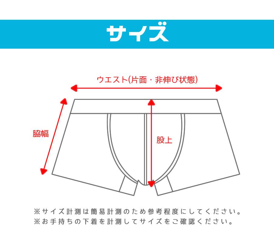 【ANQ】大人には大人のメンズ下着がある!シレっとカッコよくキマるストライプボクサーパンツ!