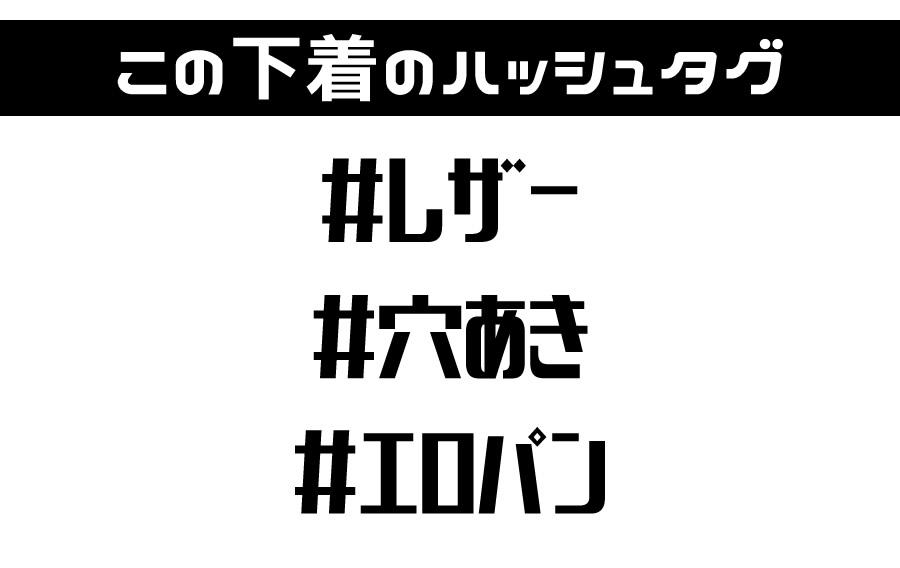 【ANQ】穴あき加工!シンプルなのにレザーでビキニTバック!えちえちメンズ下着です!