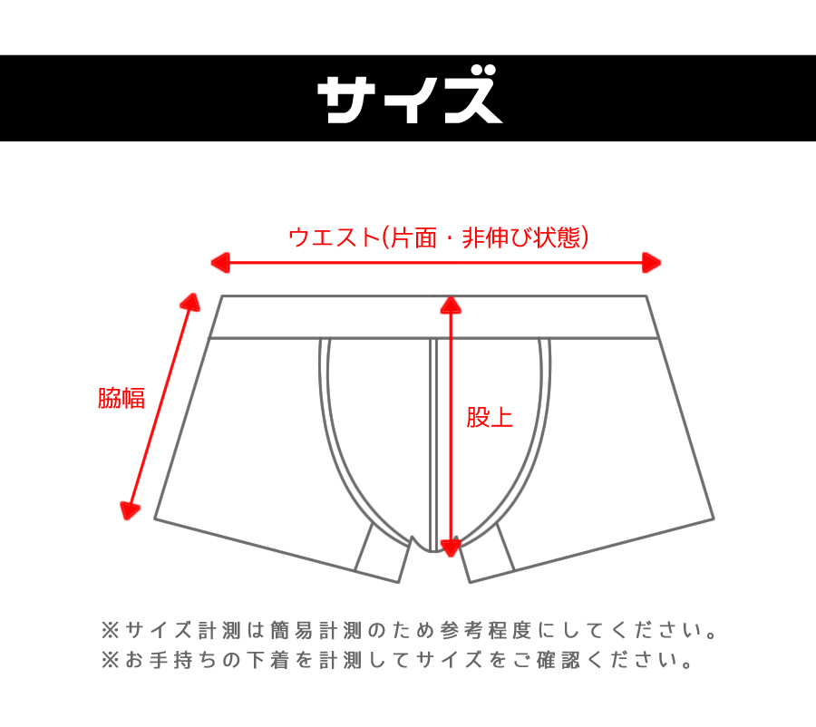 【ANQ】メッシュと紐のエロい要素を1つに!インパクトあるアシンメトリーボクサーパンツ