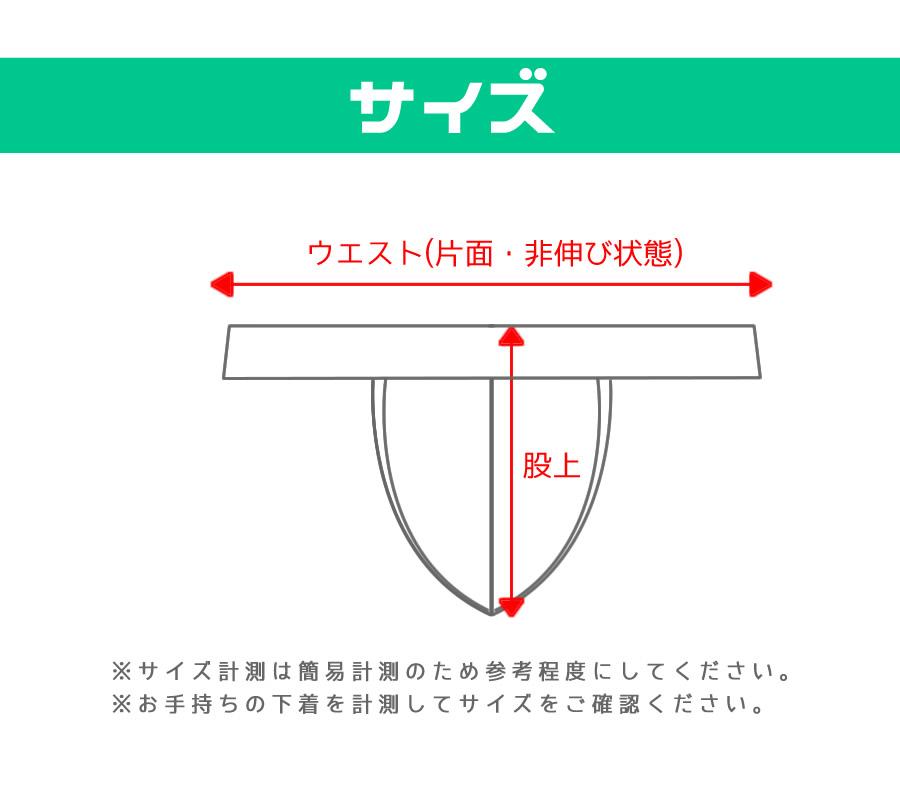【ANQ】迷彩フロントポーチがワイルドなジョックストラップ!
